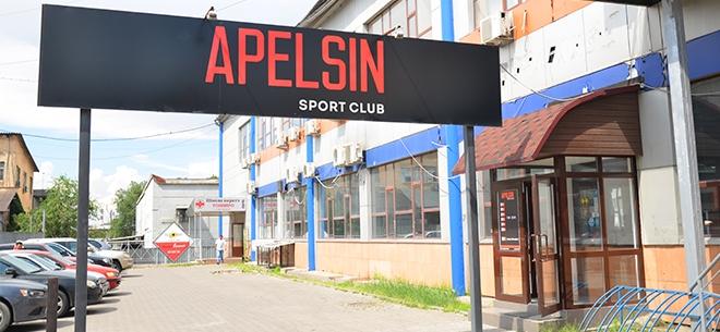 Тренажерный зал Apelsin Sport Club, 10