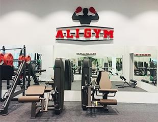 Время стать мощнее! Абонементы на 1, 3, 6 и 12 месяцев в тренажерный зал Ali Gym со скидкой 50%!