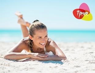 Проживание в отеле «Дельфин Де Люкс» на озере Иссык-Куль от туристической компании «ТРИО» со скидкой 23%!