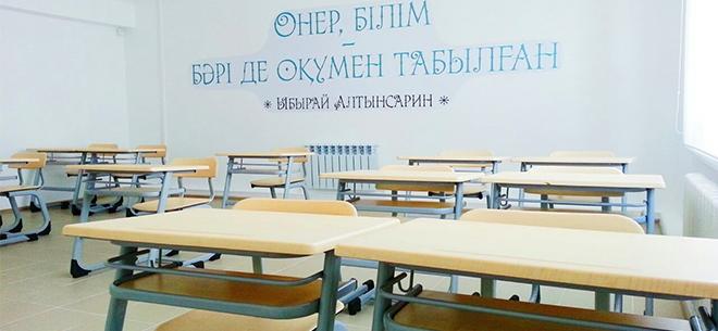 U-study, 1