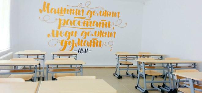 U-study, 2