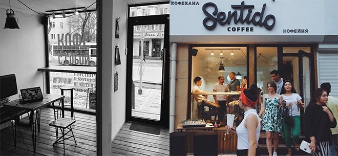 Sentido Coffee Shop, 6