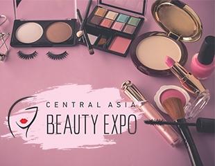 Международная выставка индустрии красоты и косметики 6-8 сентября Central Asia Beauty Expo