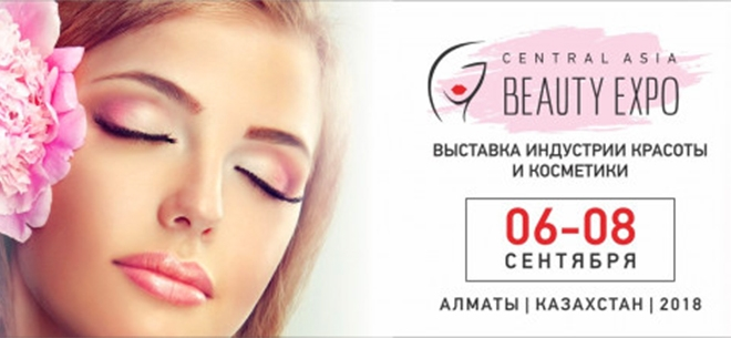 Central Asia Beauty Expo , 1