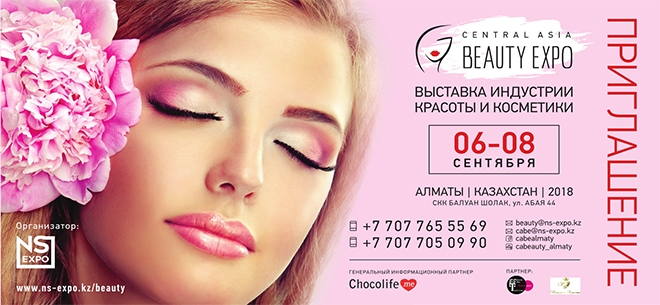 Central Asia Beauty Expo , 3