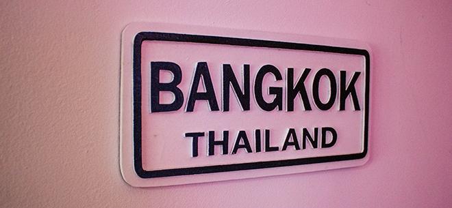 Тайское кафе Bangkok, 7