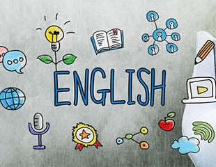 Выберите Ваш темп! Интенсивный английский и китайский языки за 50 дней, а также курсы английского и китайского в образовательном центре Bastau со скидкой до 75%!