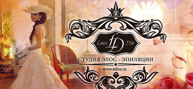 Центр Louis D or, 1