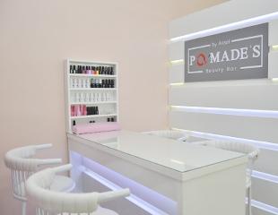Аппаратный и комбинированный маникюр и педикюр для женщин и мужчин со скидкой до 60% в студии красоты Pomade's!
