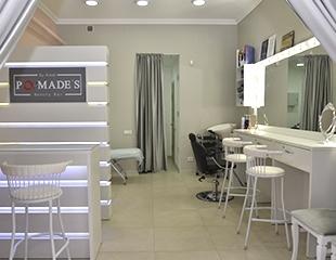 Женская стрижка, укладка, полировка, а также различные виды окрашивания волос: мелирование, омбре, шатуш и балаяж — в студии красоты Pomade's со скидкой до 67%
