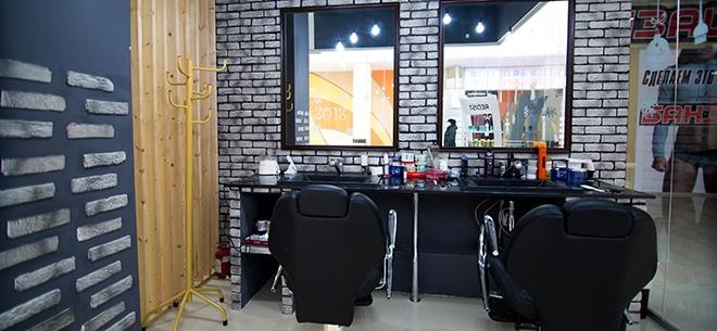 Салон Dogan Hair Studio, 6