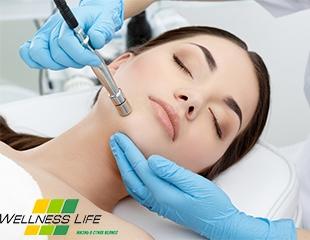 1, 3, 5 процедур алмазной микродермабразии в велнес-клубе Wellness Life со скидкой до 56%!