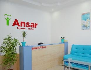 Комплексная процедура: хиджама, точечный и вакуумный баночный массаж в хиджама-центре Ansar со скидкой 50%!