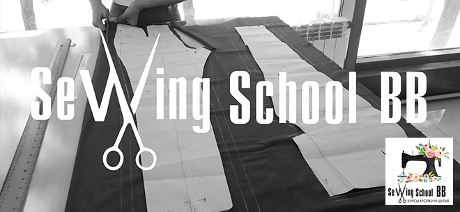 Sewing School BB, 5