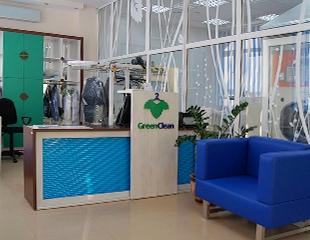 С заботой о Ваших вещах! Чистка различных предметов одежды в химчистке GreenClean со скидкой 50%!