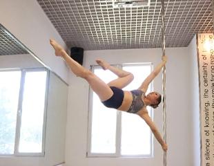 Pole dance, pole sport, «здоровая осанка» и безлимитный абонемент на несколько направлений со скидкой до 66% в MANGOSTEEN!