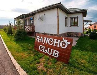 Семейный отдых в стиле Дикого Запада! Проживание в гостевых домах и безлимитное посещение сауны со скидкой до 50% от Rancho Cub!