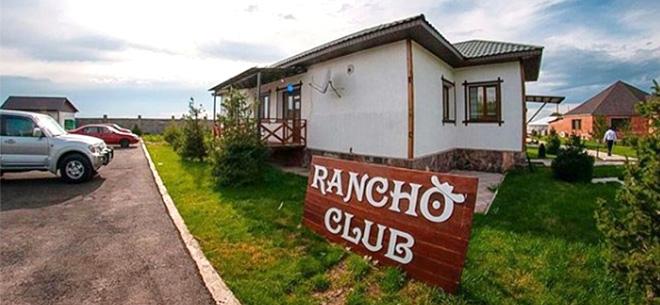 Rancho Cub