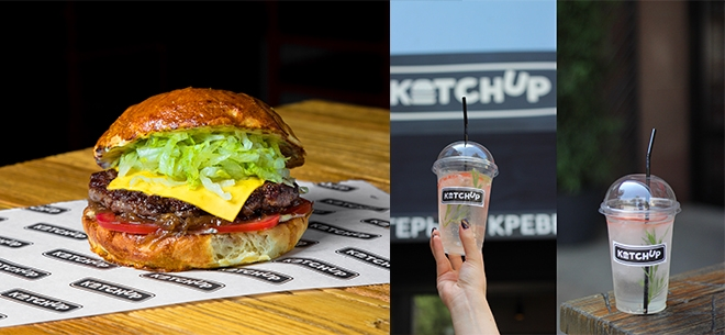 Бургерная Ketchup, 3