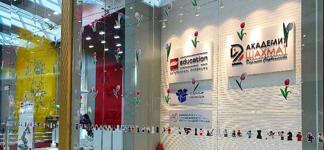 Lego® Education в Казахстане, 8