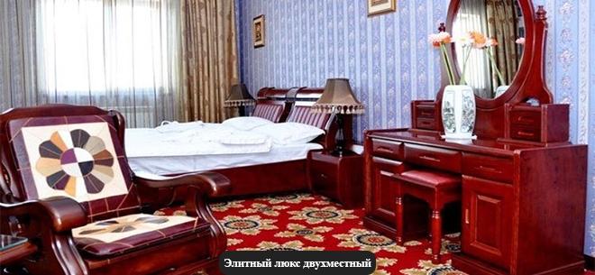 Гостиница «Астана» в г. Шымкент, 4
