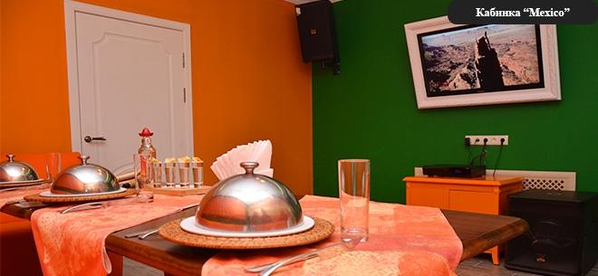 Ресторан Пруссия, 4