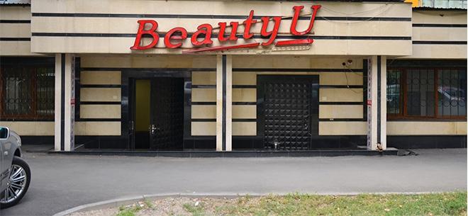 Салон красоты Beauty_U, 7