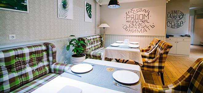 Семейный ресторан «Аист» , 2