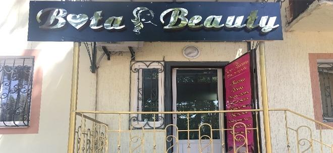 Салон красоты Bota Beauty, 2