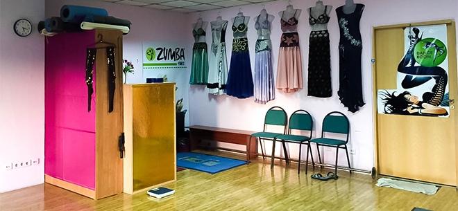 Dance Room, 2