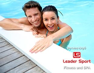Больше спорта с Leader Sport fitness club & SPA! Карта выходного дня на 1 или 3 месяца со скидкой 50%!