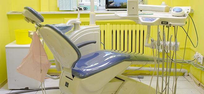 Стоматология Denta Best I.M, 3