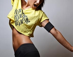 Стройнеем с удовольствием! Групповые занятия танцами DanceFit в студии Traible Pro со скидкой до 51%