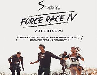 Пробудите силу воли! Соревнования по бегу с препятствиями «Force Race 2018» 23 сентября на горнолыжном курорте Shymbulak! Скидка 40%!