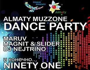 Главное танцевальное событие года! Билеты на Muzzone Dance Party 23 сентября со скидкой 50%!