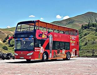 Экскурсии на двухэтажном автобусе Red Bus по интересным местам Шымкента со скидкой 50%!