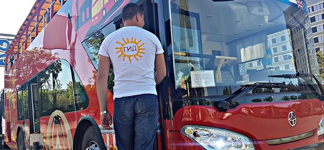 Экскурсионный автобус RedBus, 2