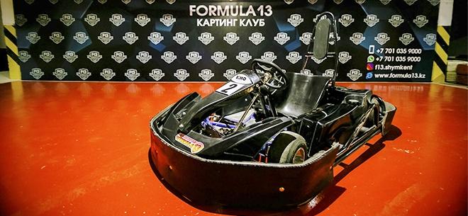Formula 13, 7