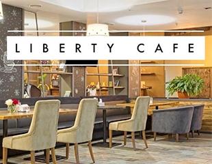 В центре удовольствий! Скидка 50% на душевные кухню и бар в кафе Liberty!