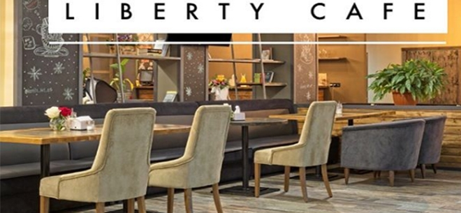 Кафе Liberty, 1