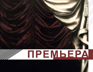 Билеты на спектакль «Много шума из ничего» 27 октября в ГАРТД им. Лермонтова со скидкой 30%!