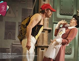 Билеты на спектакль «№ 13» 31 октября в ГАРТД им. Лермонтова со скидкой 30%!