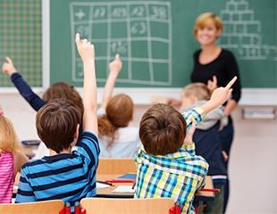 Знание — сила! Математика, ментальная арифметика для детей и педагогов, курсы английского языка и др. от  iLogic со скидкой до 78%!