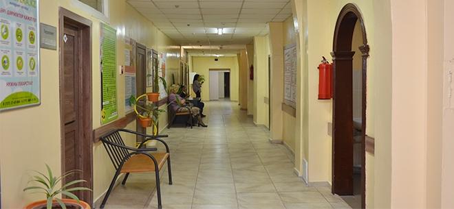 Клиника АДКмед, 7