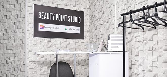 Салон красоты Beauty point studio, 9