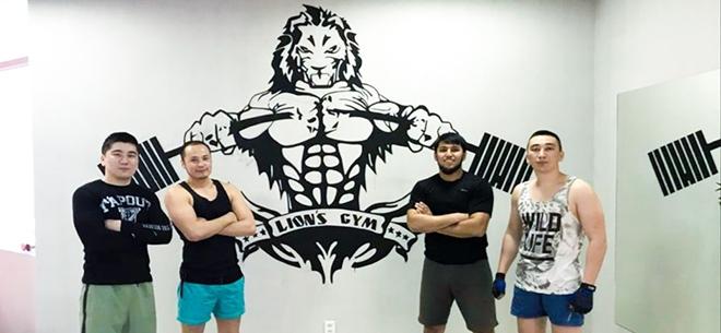 Lion's Gym, 5