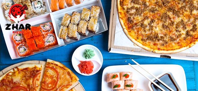 Служба доставки Zhar Pizza, 1