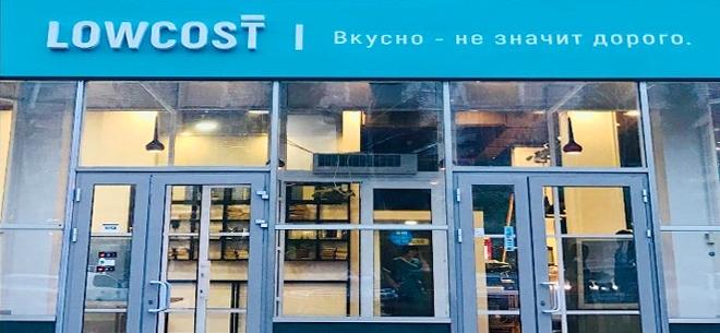 Кафе Lowcost , 7