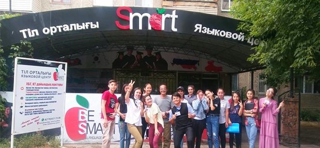 Языковой центр Be Smart, 6