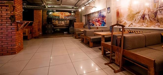 Territory bar, 10
